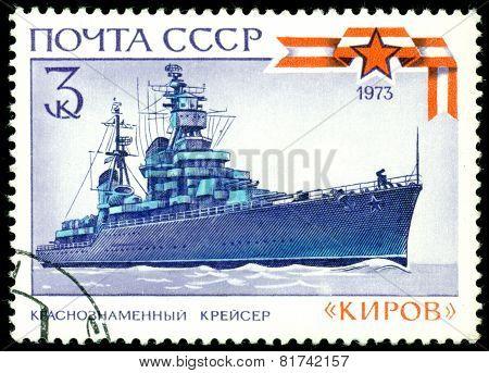 Vintage  Postage Stamp. Cruiser