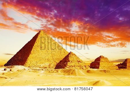Great Pyramid    Located At Giza