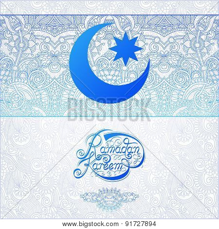 decorative design for holy month of muslim community festival Ra