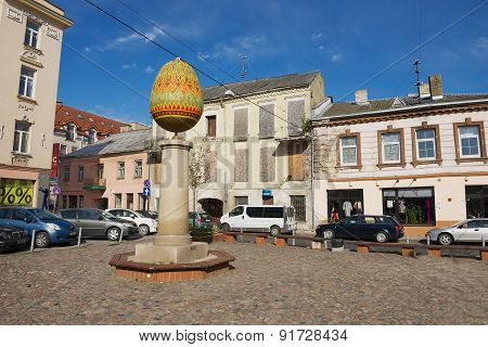 Exterior of the small square with the Egg sculpture in Vilnius, Lithuania.