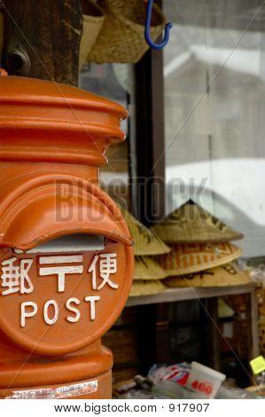 Orange Asian Maibox