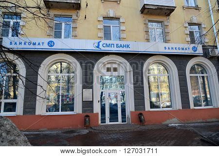 Russia, Yaroslavl-March 29.2016.  entrance to the SMP Bank  on  Svoboda Street.