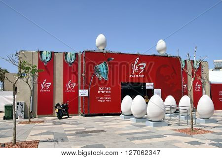 TEL AVIV ISRAEL - APRIL 16 2016: Entrance to the pavilion with the exhibition of works by Salvador Dali.