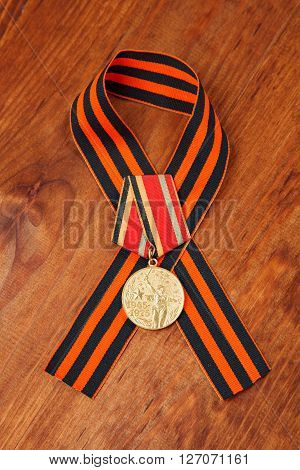 Jubilee Medal Thirty Years Of Victory In The Great Patriotic War Of 1941-1945 And George's Ribbon