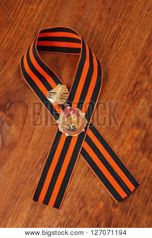 Jubilee Medal 25 Of Victory In The Great Patriotic War Of 1941-1945 And George's Ribbon