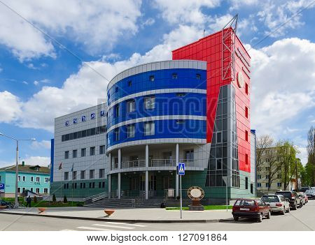 GOMEL BELARUS - APRIL 20 2016: Sport complex of the Gomel Regional Management of the Department of Protection of Ministry of Internal Affairs of the Republic of Belarus Telman Street Gomel