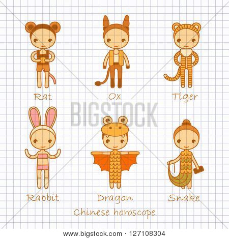 vector color hand drawing signs of the Chinese horoscope Rat, Ox, Tiger, Rabbit, Dragon and Snake