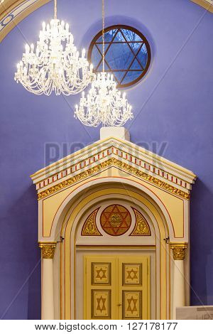 Interior View In A Renovated Synagogue In Ruzomberok, Slovakia