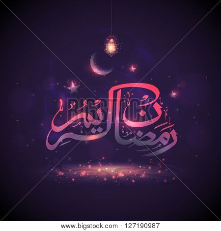 Creative glossy Arabic Islamic Calligraphy of text Ramadan Kareem on stylish background, Can be used as greeting or invitation card design for Muslim Community Festival celebration.