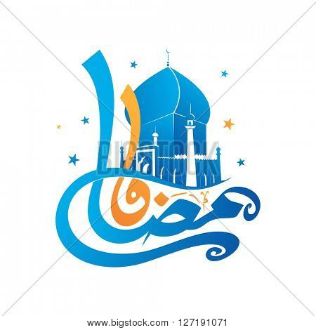Glossy Arabic Islamic Calligraphy of text Ramadan Kareem with blue Mosque for Holy Month of Muslim Community Festival celebration.