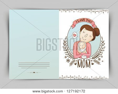 Illustration of a mother with her cute baby in frame. Elegant greeting card design for Happy Mother\'
