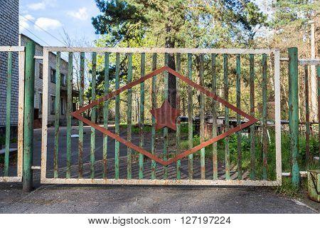 Military Gate In Chernobyl