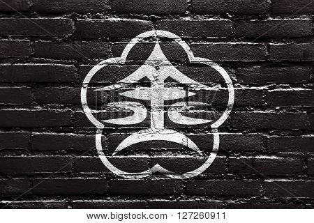 Flag Of Kanazawa, Japan, Painted On Brick Wall