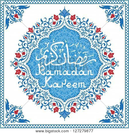 Greeting card for Ramadan EPS 10 contains transparency.