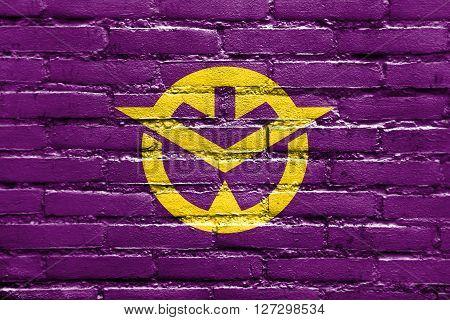 Flag Of Okayama Prefecture, Japan, Painted On Brick Wall