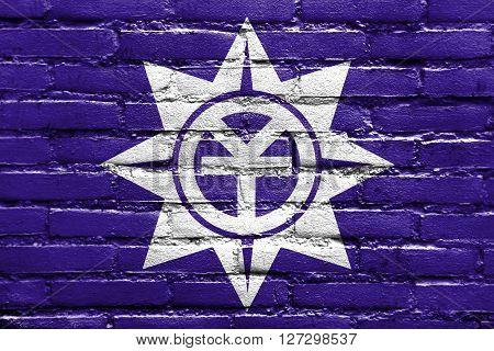 Flag Of Okayama, Japan, Painted On Brick Wall