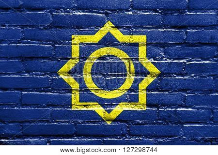 Flag Of Seoul 1947 To 1996, Painted On Brick Wall