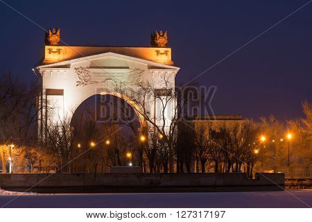 Volgograd, Russia - February 20, 2016: The Front Arch Gateway 1 Wec Ship Canal Lenin Volga-don, In T