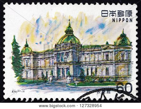 JAPAN - CIRCA 1981: a stamp printed in the Japan shows Hyokei Hall Part of the Tokyo National Museum designed by Tokuma Katayama Tokyo circa 1981