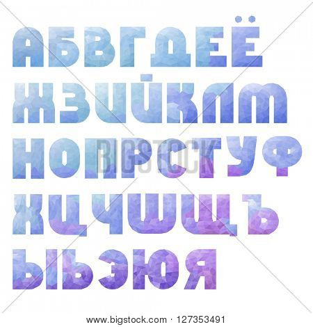 Low poly Russian alphabet on white