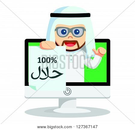 Arabic halal sign  .eps 10 vector illustration flat design