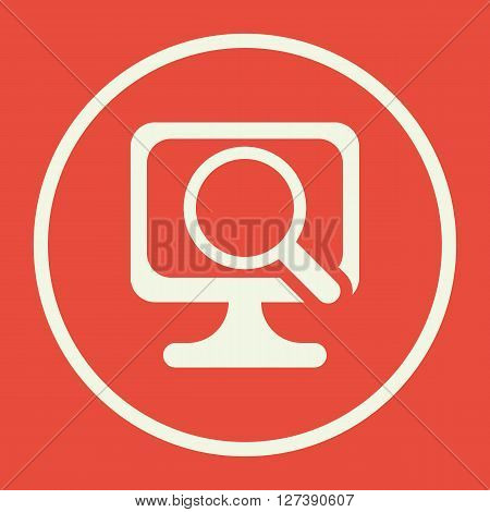 Computer Scan Icon In Vector Format. Premium Quality Computer Scan Symbol. Web Graphic Computer Scan