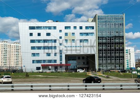 Moscow, Russia-April 24.2016. Polyclinic number 201 in a Zelenograd