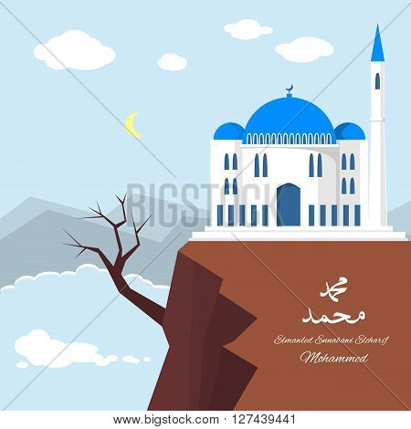 Mosque on the clif with sea and mountains on the background. Birthday of the prophet Muhammad, peace be upon him. El Mawlid El Nabawi El Charif Mostaganem. Creative religious panorama.