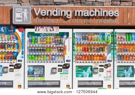 TOKYO JAPAN - MAR 17 2016 : Vending machines of various company in Tokyo. Japan has the highest number of vending machine per capita in the world at about one to twenty three people.