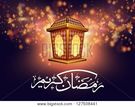 Beautiful traditional Lamp with Arabic Islamic Calligraphy of text Ramadan Kareem on shiny background for Holy Month of Muslim Community celebration.