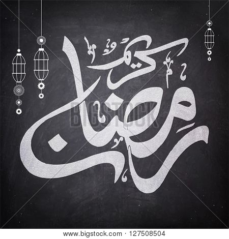 Creative Arabic Islamic Calligraphy of text Ramadan Kareem with hanging lamps on chalkboard background.