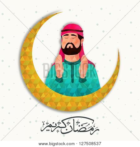 Creative illustration of a Praying Religious Man and Crescent Moon made by abstract design with Arabic Islamic Calligraphy of text Ramadan Kareem.