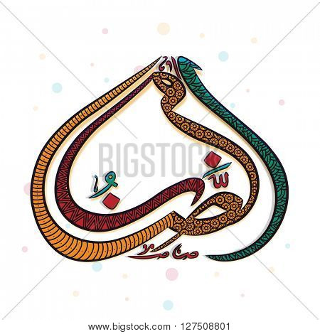 Creative colourful Arabic Islamic Calligraphy of text Ramazan for Holy Month of Muslim Community, Ramadan Kareem celebration.