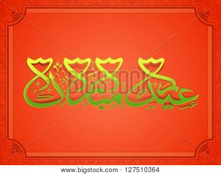 Green Arabic Islamic Calligraphy of text Eid Mubarak on shiny orange background, Elegant greeting card design for Muslim Community Festival celebration.
