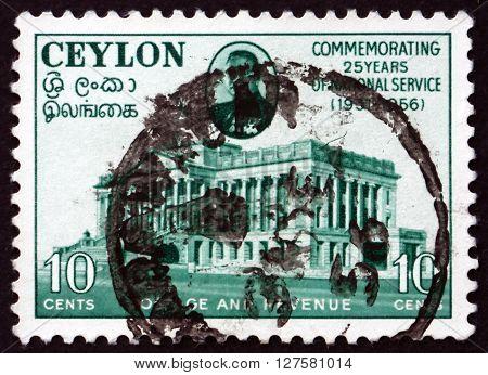 SRI LANKA - CIRCA 1956: a stamp printed in Sri Lanka shows House of Representatives circa 1956
