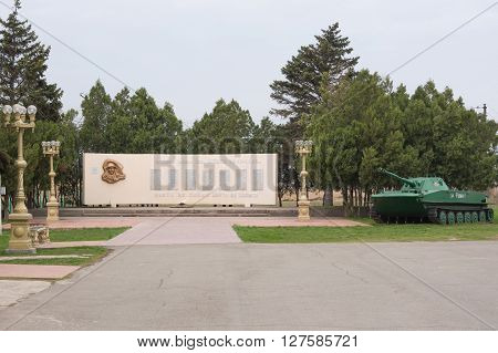Vityazevo, Russia - March 14, 2016: View Of The Monument To The Fallen Soldiers Vityazevo Village In