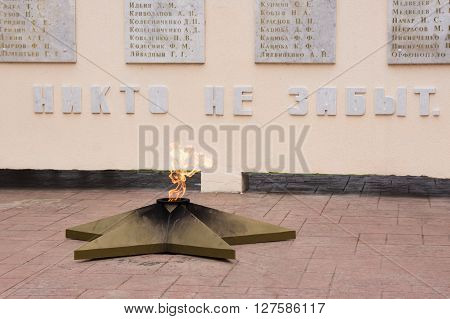 "Vityazevo, Russia - March 14, 2016: The Eternal Flame And The Words ""no One Is Forgotten,"""