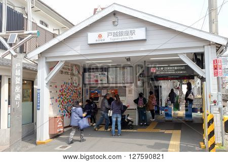 TOKYO - APRIL 1, 2016: Area in front of the Togoshi-ginza station on MARCH 30, 2016 in Tokyo. Nearby are Togoshi-Ginza Station on the Tokyo Ikegami Line, the Togoshi Ginza shopping district.