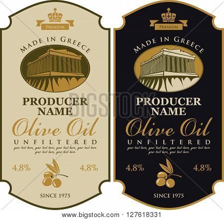 Label for olive oil Made in Greece with the image of Parthenon