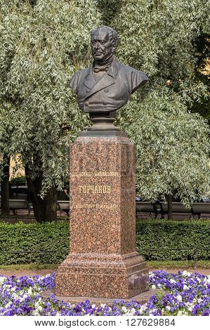 Saint Petersburg, Russia - 9 July, 2015: bust of Aleksander Gorchakov in Aleksandrovsky garden at the Admiralty building. Alexander Mikhailovich Gorchakov (1798 -1883) was a Russian statesman from the Gorchakov princely family.
