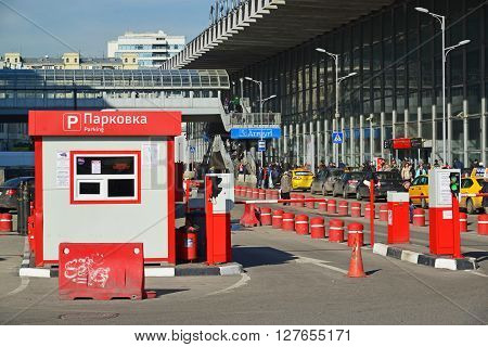 MOSCOW, RUSSIA - March 10. 2016. Parking near the Kursk railway station