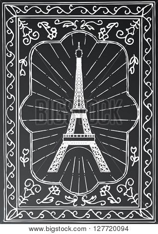 Hand drawn Eiffel Tower in Paris. France. Vector illustration. Eiffel Tower with rays and white frame on black background.