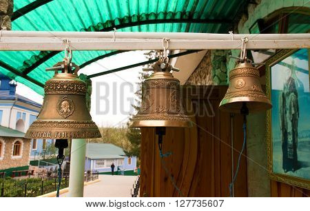 Holy places of Moldova. Saharna Monastery. Bells