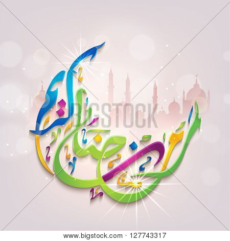 Glossy colourful Arabic Islamic Calligraphy of text Ramadan Kareem in crescent moon shape on mosque silhouetted background.