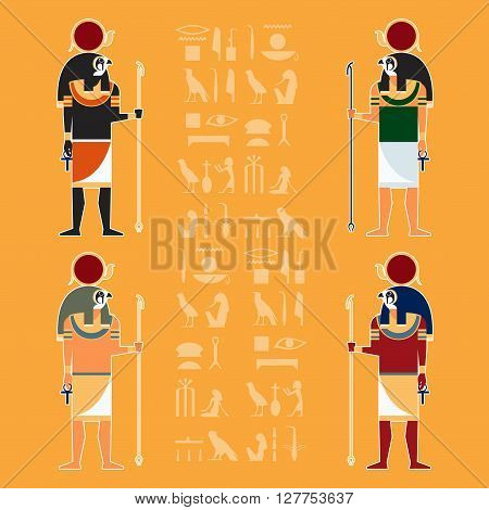 Vector image of the set of egiptian gods Ra