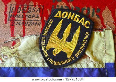 ILLUSTRATIVE EDITORIAL.Chevron of Ukrainian nazionalist battalion. At April 25,2016 in Kiev, Ukraine