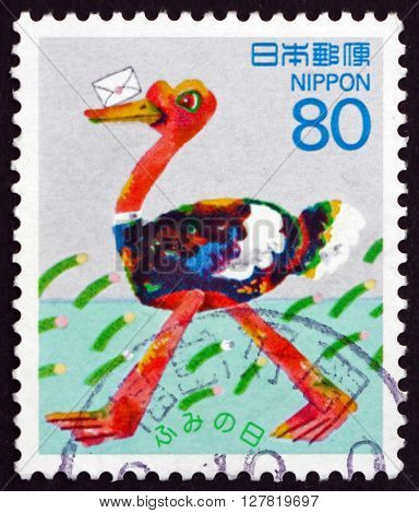 JAPAN - CIRCA 1995: a stamp printed in the Japan shows Ostrich Child's Drawing Letter Writing Day circa 1995