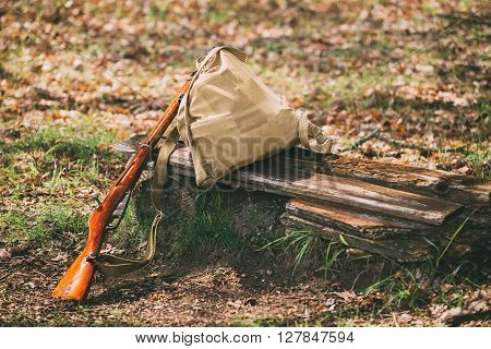 Soviet Russian Rifle Of World War II In Forest Camp