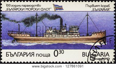 MOSCOW RUSSIA - APRIL 27 2016: A stamp printed in Bulgaria shows the first Bulgarian steamship