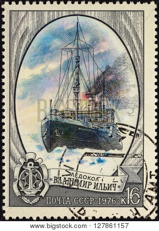 MOSCOW RUSSIA - APRIL 28 2016: A stamp printed in USSR (Russia) shows icebreaker
